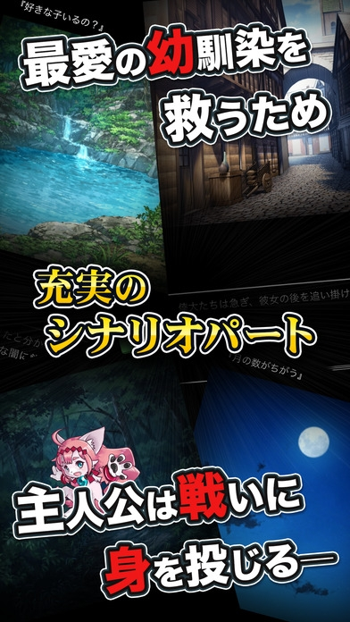 「アバカスウォーズ -新感覚アドベンチャーRPG」のスクリーンショット 2枚目