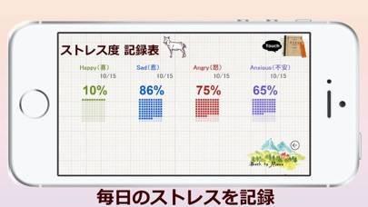 「自己分析「箱庭セラピー」」のスクリーンショット 3枚目