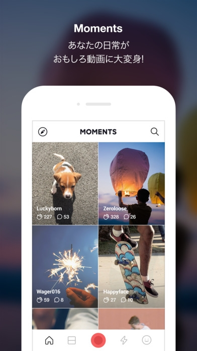 「LINE Moments - Capture Your Fun Moments」のスクリーンショット 1枚目