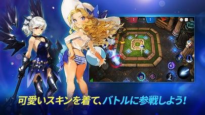 「Arena Masters」のスクリーンショット 3枚目