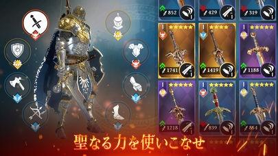 「Iron Blade(アイアンブレイド)」のスクリーンショット 2枚目