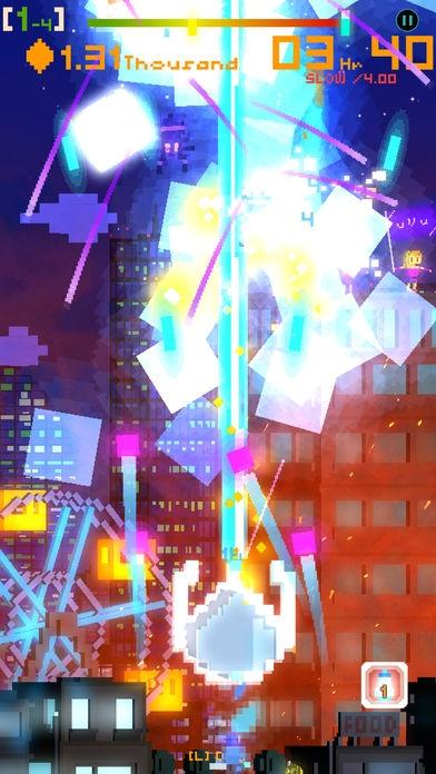 「uVu - yoU versus Universe」のスクリーンショット 1枚目
