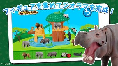 「アニアどうぶつコレクション - 箱庭風ジオラマづくり、子ども知育ゲーム」のスクリーンショット 3枚目