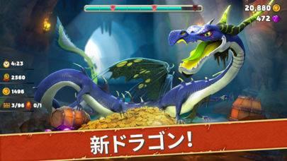 「ハングリードラゴン (Hungry Dragon™)」のスクリーンショット 1枚目