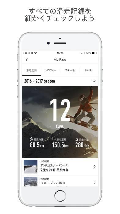 「Snoway(スノーウェイ)スキー&スノーボード」のスクリーンショット 3枚目