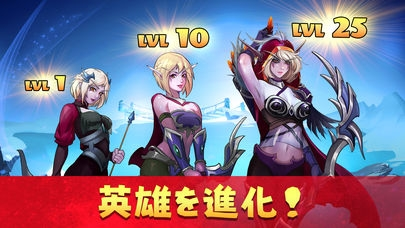 「Mighty Party: Heroes Clash」のスクリーンショット 2枚目
