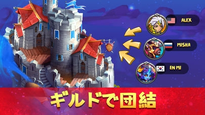 「Mighty Party: Heroes Clash」のスクリーンショット 3枚目