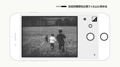 「Feelca B」のスクリーンショット 1枚目