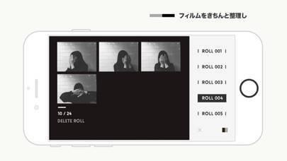 「Feelca B」のスクリーンショット 3枚目