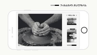 「Feelca B」のスクリーンショット 2枚目