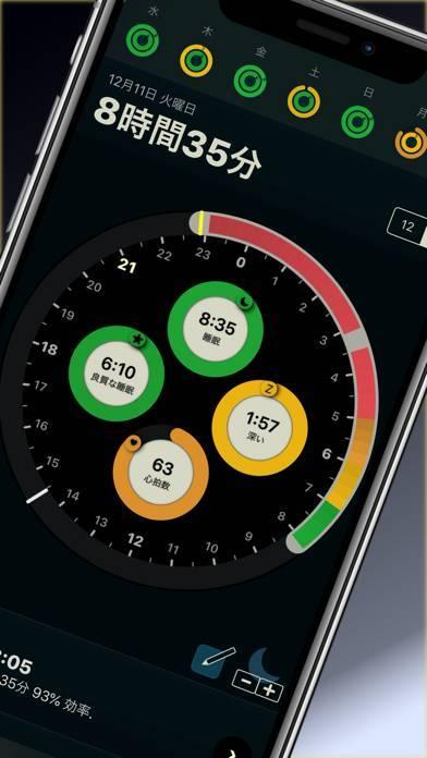 「AutoSleep Watchを使って睡眠を自動で追跡します」のスクリーンショット 2枚目