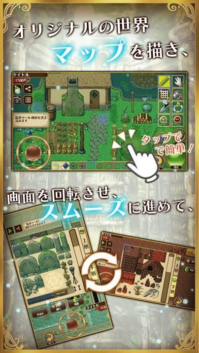 「ゲームを作ろう! ビットゲームメーカー」のスクリーンショット 2枚目