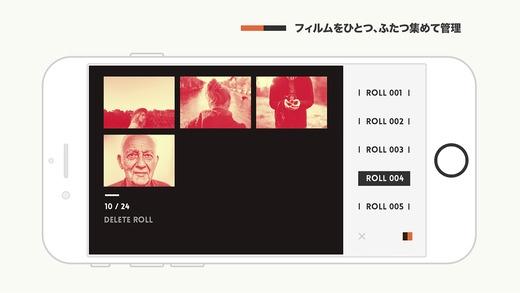 「Feelca Colors」のスクリーンショット 3枚目