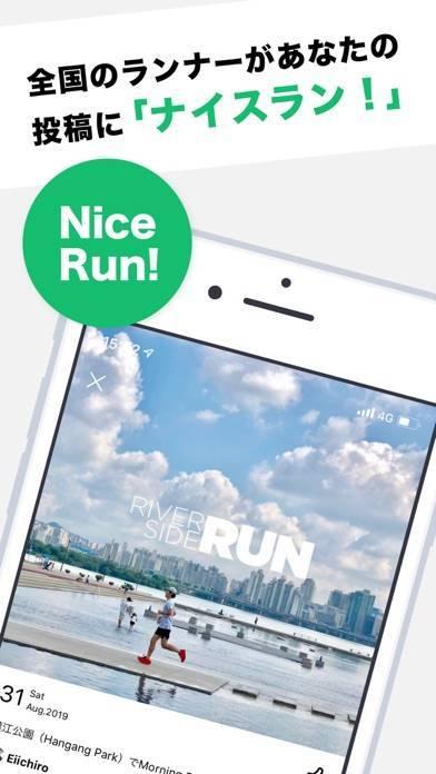 「ラントリップ - ランナー専用SNSでランニングを楽しく」のスクリーンショット 2枚目