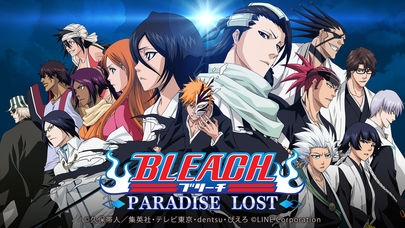 「LINE BLEACH -PARADISE LOST-」のスクリーンショット 1枚目
