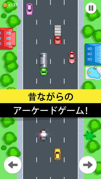 「Drive Fast」のスクリーンショット 1枚目