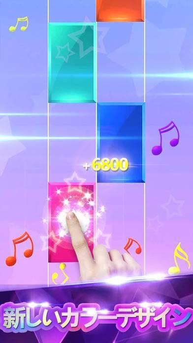 「ピアノタイル - リズム音ゲー ゲーム」のスクリーンショット 2枚目
