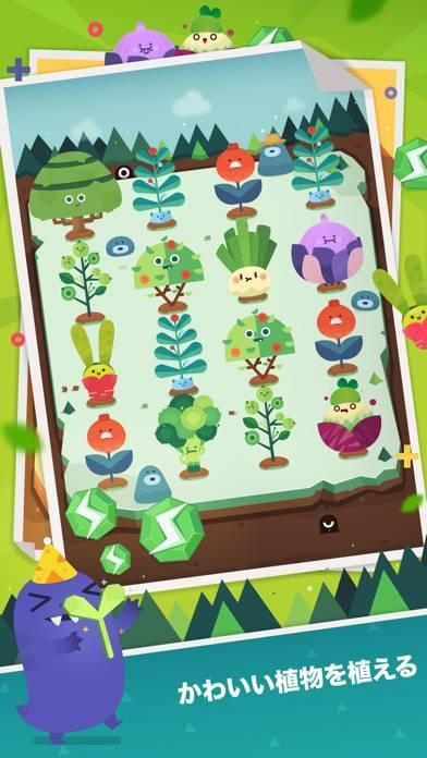 「Pocket Plants - 植物育成ゲーム、万歩計アプリ」のスクリーンショット 2枚目