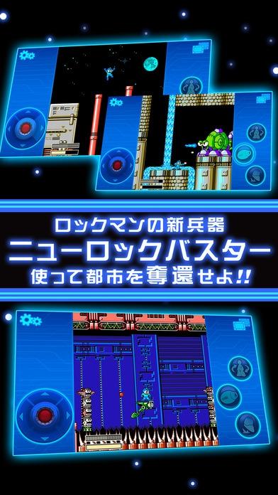 「ロックマン4 モバイル」のスクリーンショット 2枚目