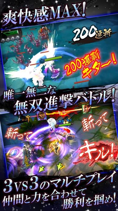 「ドラゴンハート」のスクリーンショット 3枚目