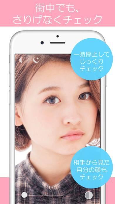 「ナチュラル・ミラー - 高画質で かわいい、鏡アプリ」のスクリーンショット 3枚目