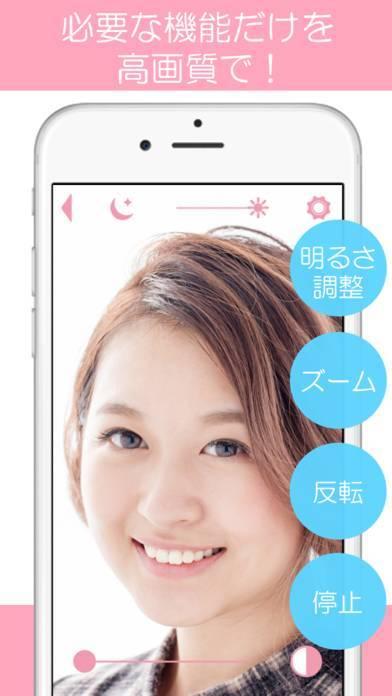 「ナチュラル・ミラー - 高画質で かわいい、鏡アプリ」のスクリーンショット 1枚目