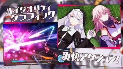 「崩壊3rd」のスクリーンショット 2枚目