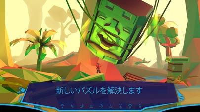 「Kidu: A Relentless Quest」のスクリーンショット 3枚目