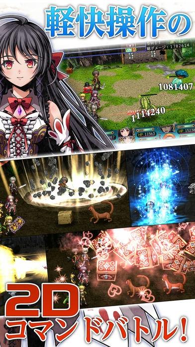 「RPG フェルンズゲート」のスクリーンショット 3枚目