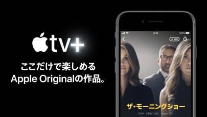 「Apple TV」のスクリーンショット 1枚目