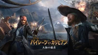 「パイレーツ・オブ・カリビアン:大海の覇者」のスクリーンショット 1枚目