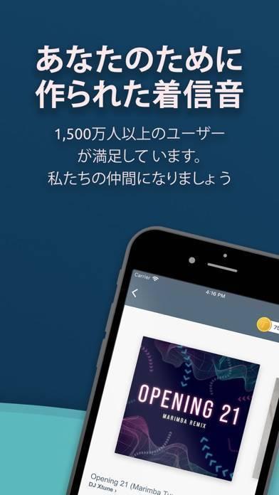 「iPhone用の着信音 - 着メロ メーカー: TUUNES」のスクリーンショット 1枚目