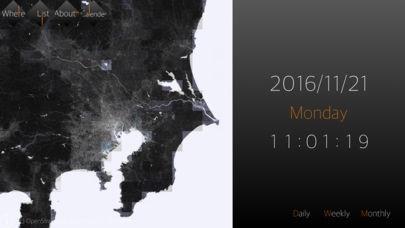 「Tear off Atlas -地図グラフィックのカレンダー-」のスクリーンショット 1枚目