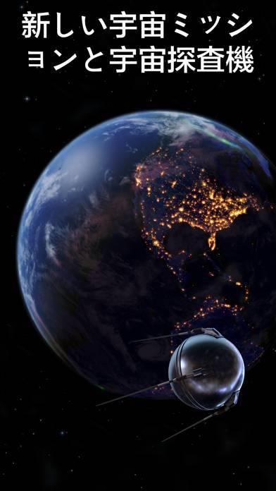「Solar Walk 2 Ads+: 宇宙観察 3D」のスクリーンショット 3枚目