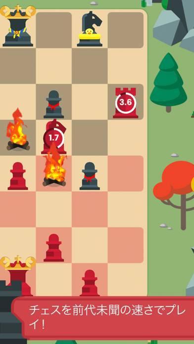 「Chezz: チェスをする」のスクリーンショット 3枚目