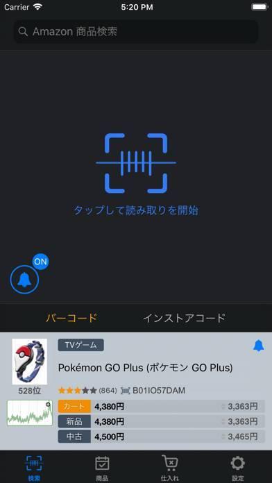 「Amacode - セラー専用リサーチツール」のスクリーンショット 1枚目