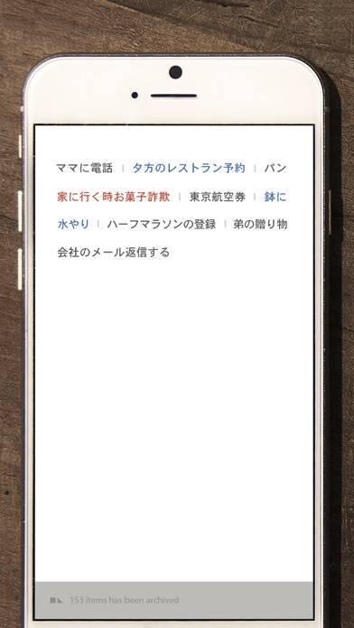 「Blink - 簡単なメモブリンク & To-Do List」のスクリーンショット 2枚目
