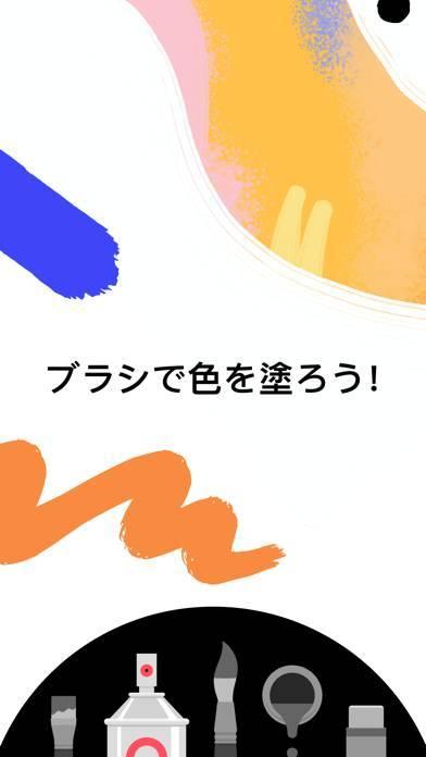 「Lake 塗り絵本」のスクリーンショット 3枚目