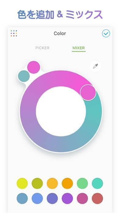 「PicsArt Color ペイント」のスクリーンショット 2枚目