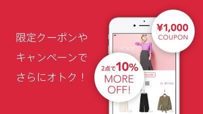 「毎日がお得なセール!ブランドファッション通販GLADD」のスクリーンショット 3枚目