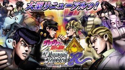 「ジョジョの奇妙な冒険 ダイヤモンドレコーズ Reversal」のスクリーンショット 1枚目