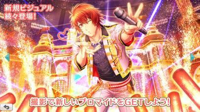 「うたのプリンスさまっ Shining Live」のスクリーンショット 3枚目