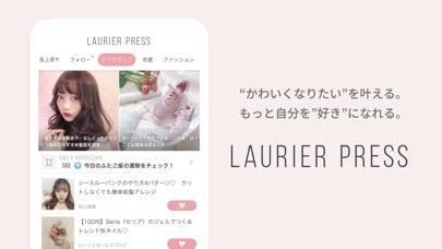 「ローリエプレス - 女の子のメイク・ファッショントレンド情報」のスクリーンショット 1枚目