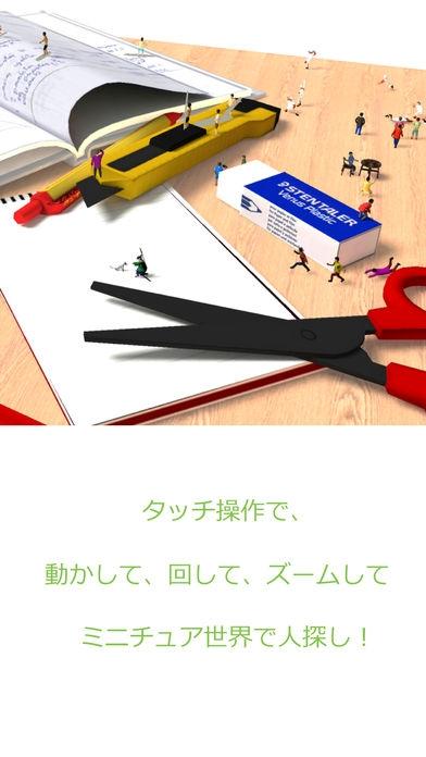 「Miniature Stories」のスクリーンショット 1枚目