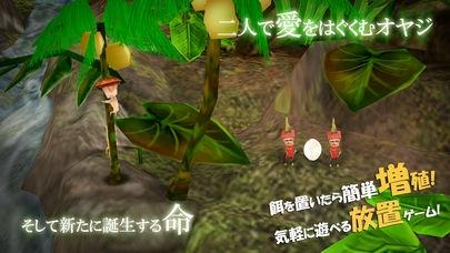 「新オヤジリウム:放置育成ゲーム[3D]」のスクリーンショット 2枚目