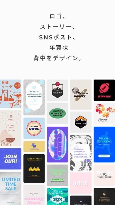 「ロゴショップ : デザイン作成, ポスター, ロゴ作成」のスクリーンショット 3枚目