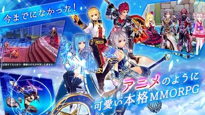 「幻想神域 -Link of Hearts-」のスクリーンショット 2枚目