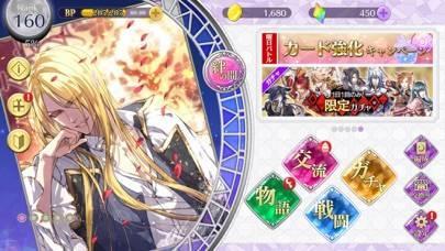 「戦刻ナイトブラッド 光盟【戦国恋愛ファンタジーゲーム】」のスクリーンショット 2枚目