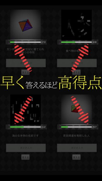 「クイズ!ポリゴンマジック」のスクリーンショット 2枚目