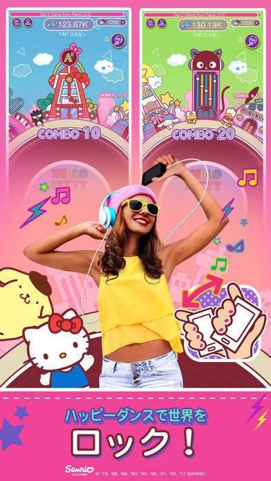 「Hello Kitty Music Party - かわいい、キュート!」のスクリーンショット 2枚目